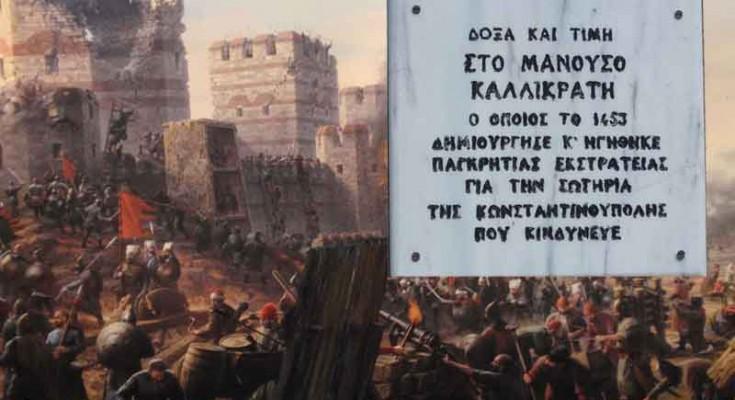 230116-kalikratis (1)