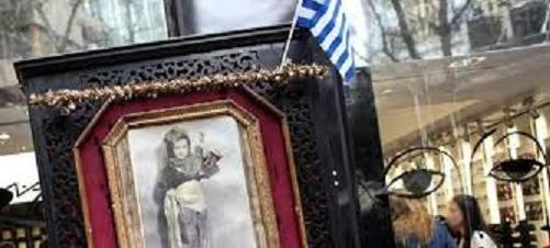 «Εγώ ο αγανακτισμένος Ελληνας» -Ενα σχόλιο που σπάει κόκαλα Download-23