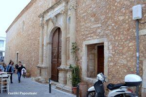 Η αρχική εξώθυρα στην Εκκλησία της Αγίας Μαρίας (Τζαμί Νερατζέ), Ρέθυμνο