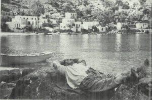Λουτρό Ν.Χανίων