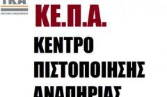 amea1-415x260