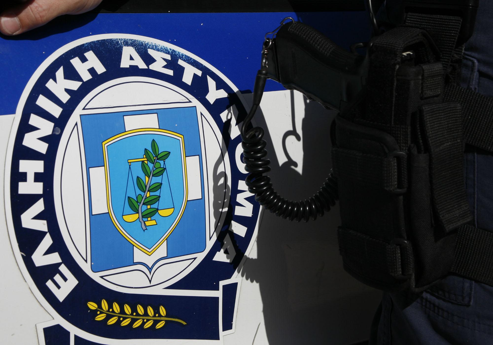 Αποτέλεσμα εικόνας για Ελληνική Αστυνομία
