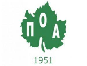 atsalenios-logo