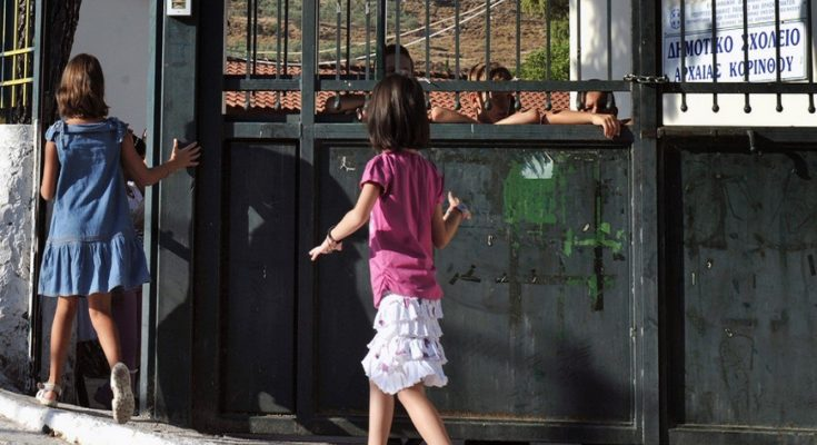0bdcbe1f44 Στο σχολείο θα μένει η τσάντα των μαθητών μία Παρασκευή τον μήνα -  iscreta.gr